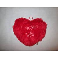 "Сердце музыкальное 21*26*4 см, Валентинка ""Я люблю тебя"" 35х26 см, мягкая валентинка, подарок любимой"