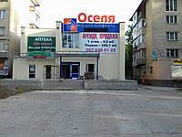 Изготовление рекламных крышных конструкций в Запорожье