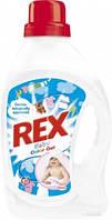 Гель для стирки Rex Колор Детский 1,32 л