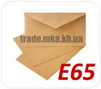 Крафт конверт Е65 70 г/м2
