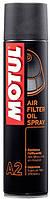 Масло для воздушных поролоновых фильтров мотоциклов(аэрозоль) 838540/A2 AIR FILTER OIL SPRAY (400ML)/102986