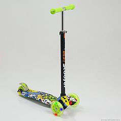 """Самокат четырехколесный   """"Best Scooter"""" 1393, свет. колеса PU, трубка руля алюминиевая"""