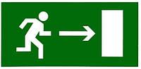 """Самоклеющаяся этикетка 200х100мм """"Направление к эвакуационному выходу направо"""" ИЭК. IEK"""