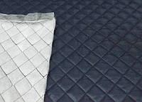 Плащевка стеганная темно синяя,ткани магазин артттекстиль,ткани оптом украина