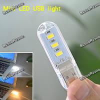 Мини светодиодный ночник , USB лампа, брелок , LED светильник Лампа