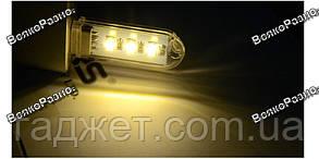 Мини светодиодный ночник , USB лампа, брелок , LED светильник Лампа, фото 2