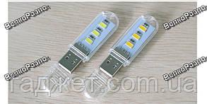 Мини светодиодный ночник , USB лампа, брелок , LED светильник Лампа, фото 3