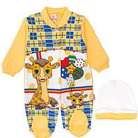 """Детский трикотажный комбинезон """"Веселый жираф"""""""