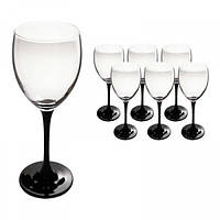Бокалы для вина Domino Luminarc J0042