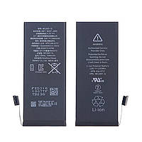 Аккумулятор для iPhone 5S/5C  (1560 mAh)