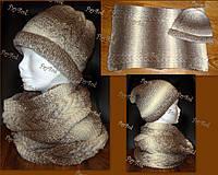 Тёплый вязаный комплект шарф-снуд и шапка.  Ручная работа. Женский комплект шапка и снуд