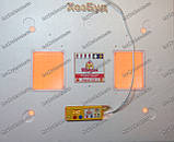 Инкубатор Теплуша (автомат, тэн, влагомер), фото 7