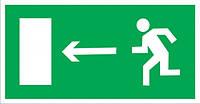 """Самоклеющаяся этикетка 100х50мм """"Направление к эвакуационному выходу налево"""" ИЭК. IEK"""