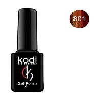 Гель-лак Kodi Moon Light №801 с эффектом кошачий глаз (сангрия с  микроблеском) 8мл