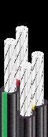 Провод СИП-5 нг 4х50-1 (AsXSn) ЮЖКАБЕЛЬ.