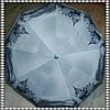 Зонт полуавтомат Porto bridge