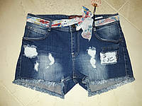 Женские шорты короткие Woox 4130