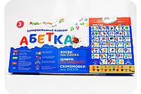 Плакат сенсорный обучающий «Абетка» (украинский язык)