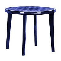 Стол пластиковый Curver Lisa синий