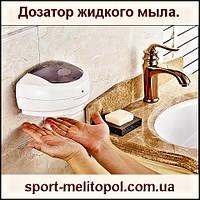 Диспенсер для мыла автоматический 500 мл