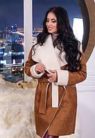 Женское пальто замшевое на овчине