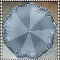 Зонт полуавтомат Big Ben