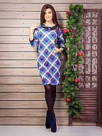 Очень красивое платье приталенного силуэта с кожаными воротником и манжетами