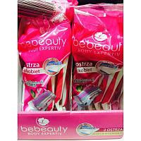 Bebeauty 10шт (станки жіночі)