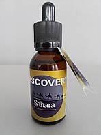 """Discovery """"Sahara"""" жидкость для электронных сигарет"""