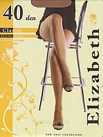 Женские колготки ELIZABETH CLASSIC 40 DEN. Женские колготки оптом