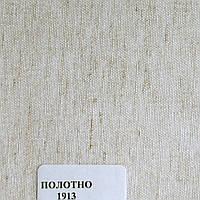 Рулонные шторы Одесса Ткань Полотно Белый