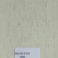Рулонные шторы Одесса Ткань Полотно Мокко