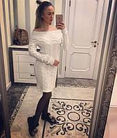 Платье вязанное открытые плечи белое 11917