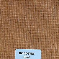 Рулонные шторы Одесса Ткань Полотно Коричневый