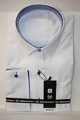 Рубашки белые и айвори приталенные
