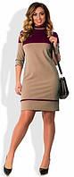 Платье женское Лика капучино, платья интернет
