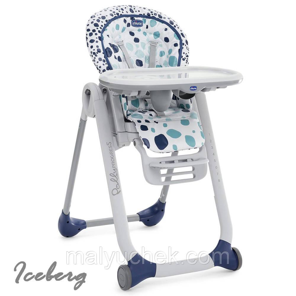 Крісло для годування Polly Progress Iceberg
