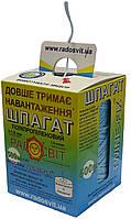 Шпагат поліпропіленовий, 1.0 ктекс, 500 метрів/бобіна