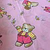 Бязь с мишками, пчёлами и бабочками на розовом фоне