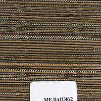 Рулонні штори Одеса Тканина Меланж Болотний