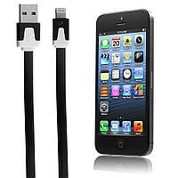 Кабели, переходники, датакабели Apple Кабель Apple Lightning to USB черный длина 3 метра