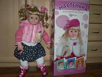 Интерактивная кукла Настенька 543793-543794, фото 1