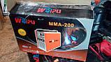 Зварювальний інвертор Weipu MMA 250, фото 2