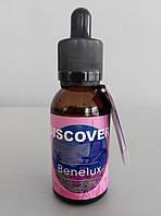 """Discovery """"Benelux"""" жидкость для электронных сигарет"""