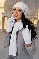 Комплект 4153-15 шапка + шарф + перчатки