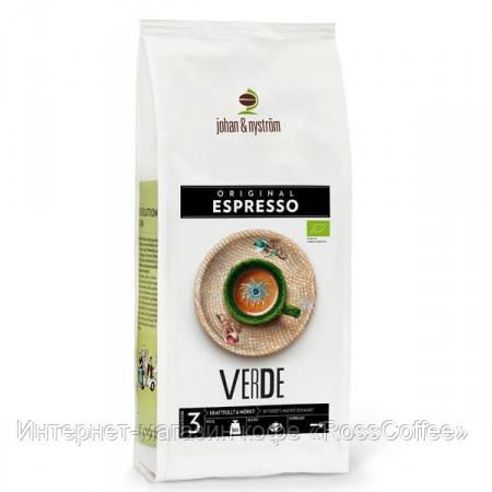 Кофе в зернах Johan&Nyström Verde 500 г
