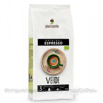Кофе в зернах Johan&Nyström Verde 500 г, фото 2