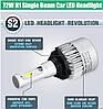 Світлодіодна лампа H4 PATROL 72 Вт (ціна за 1 штуку 36 Вт ) 4600LM пара, 6500K, фото 4