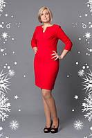 Платье новинка модное Дайкири  больших размеров праздничное  в размерах 48, 50, 52, 54 оптом