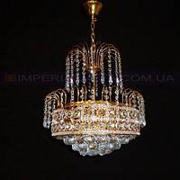 Люстра хрустальная с подвесками IMPERIA двенадцатиламповая LUX-451530
